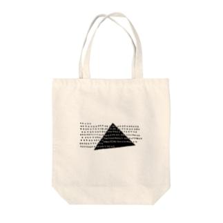 スイカの種 Tote bags