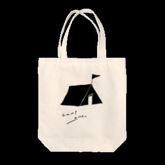 明季 aki_ishibashiのキャンプ Tote bags