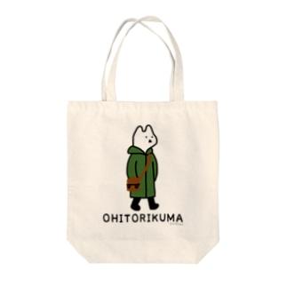 OHITORIKUMA Tote bags