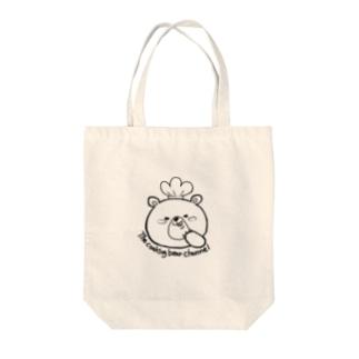 シンプルシッシッシくまちゃん Tote bags