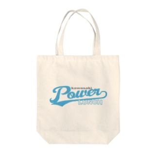 川崎パワーランチ Tote bags
