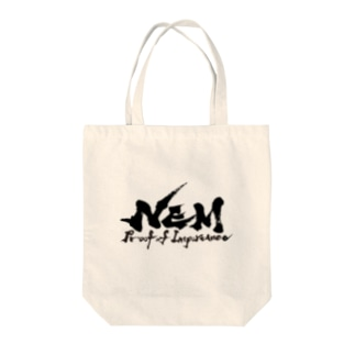 #NEM  Black Tote bags