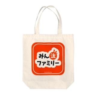 みん汰ファミリーロゴバッグ Tote bags