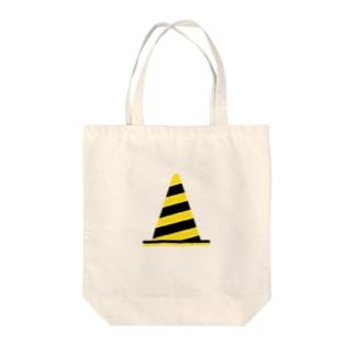 パイロン Tote bags