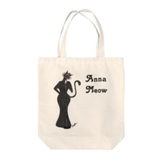 Anna Meow Tote bags