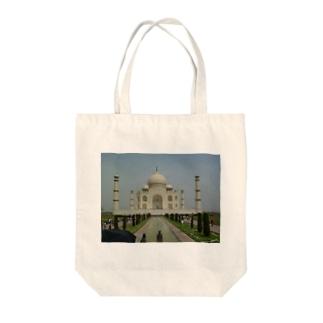タージマハル Tote bags