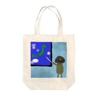 マーレ天気予報 Tote bags