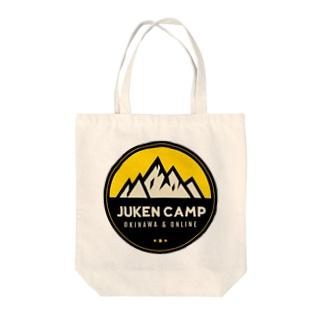 【大人気】JUKEN CAMP 公式トートバッグ Tote bags