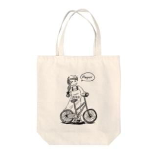 自転車屋さんグッズ Tote bags