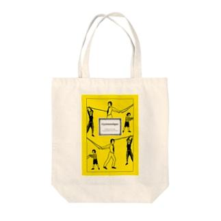 Gymnastique Tote bags