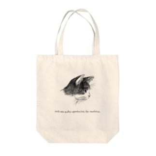 猫(横顔) Tote bags