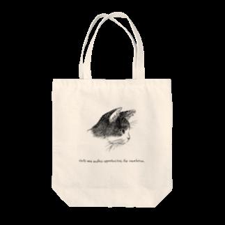 あふぐろ屋の猫(横顔) Tote bags