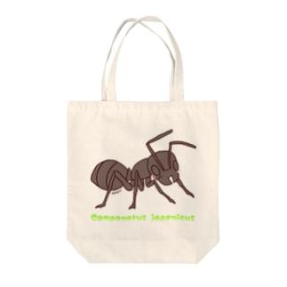 akari🌼虫デフォルメ作家のクロオオアリちゃん【むしのなかま】 Tote bags