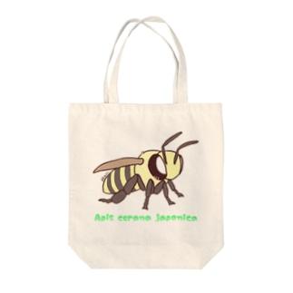 ニホンミツバチちゃん【むしのなかま】 Tote bags
