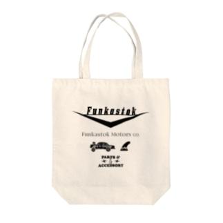 FUNKASTOK Tote bags