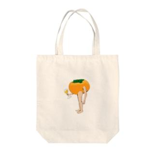 柿ワイン(カラー) 非公式 Tote bags