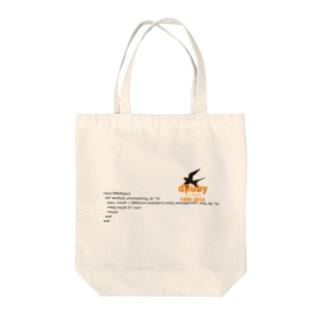 dRuby the origin/method missing編 Tote bags