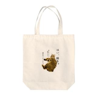 おしゃべりフー Tote bags