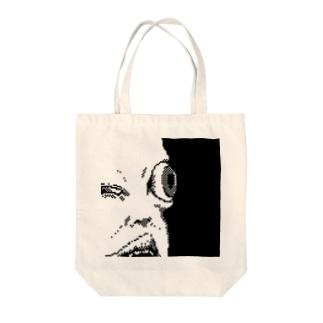 グロいの Tote bags