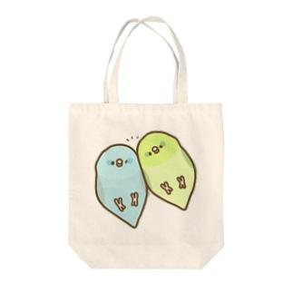 仲良しマメルリハさん Tote bags