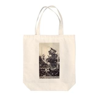 無機質からの生1 Tote bags