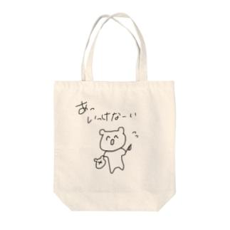 ともぐい Tote bags