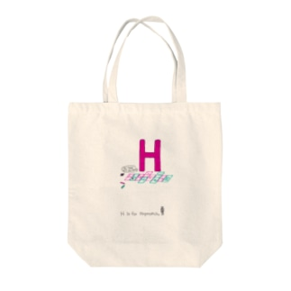 H is for Hopscotch  Tote bags