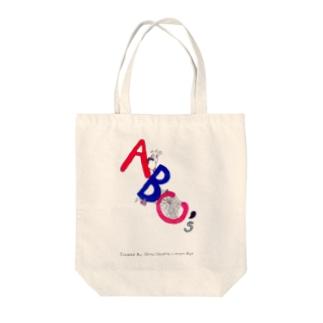 ABC アルファベット作者名入り Tote bags