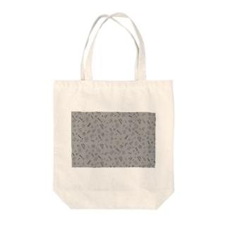 アプレールラッピング(モノトーン) Tote bags
