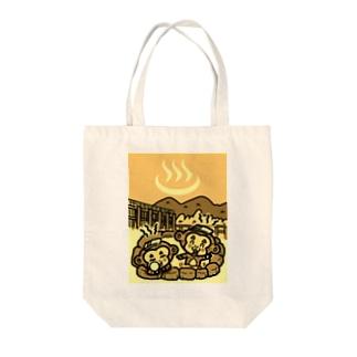 おさると温泉(ノスタルジーver.) Tote bags