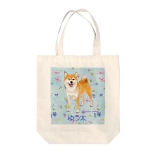 Atelier-Queueのゆう太くん(小花柄) Tote bags