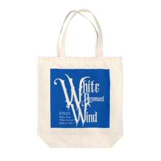 KIN202白い共振の風 Tote Bag