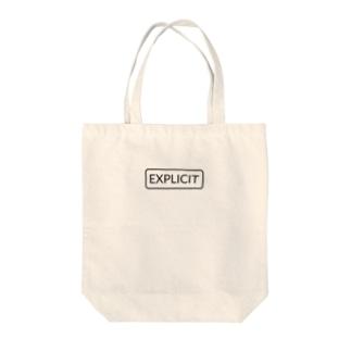 露骨な [Explicit] -Label- Tote bags