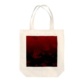 Bloody-Darkness- Tote bags