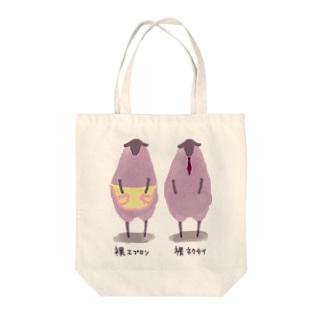 えろ Tote bags