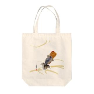 【金魚】江戸錦~藍のゆらめき~ Tote bags