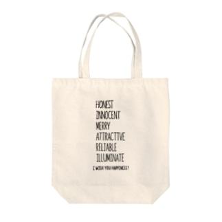 for HIMARI♡ Tote bags