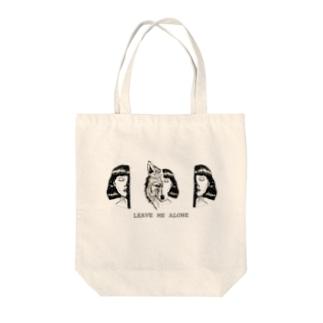 狼少女(仮) Tote bags