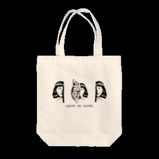 ツチダの狼少女(仮) Tote bags