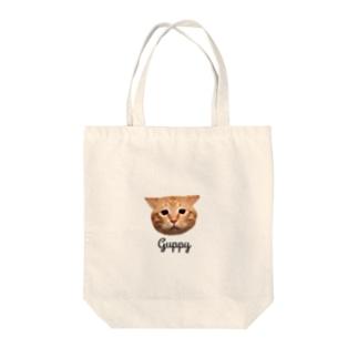 ぐっぴー。 Tote Bag