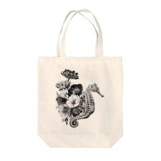 never say never Tote bags