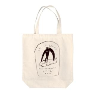 空飛ぶスケーター Tote bags