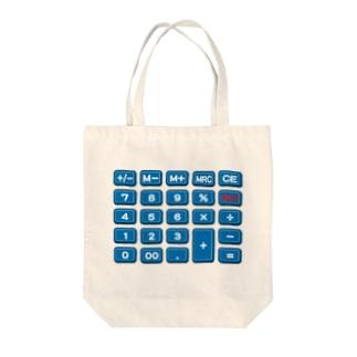 電卓blue Tote bags