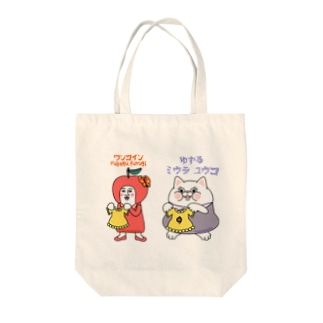 grasoann ✖️yukosu_furugi Tote bags
