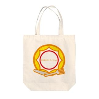 パ紋No.2918 乾物  Tote bags