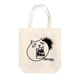 衝撃にゃんこ  Tote bags