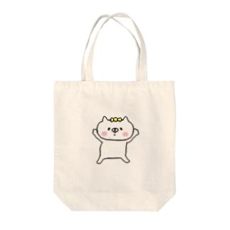 愛ある毒吐きにゃんこbanzai Tote bags