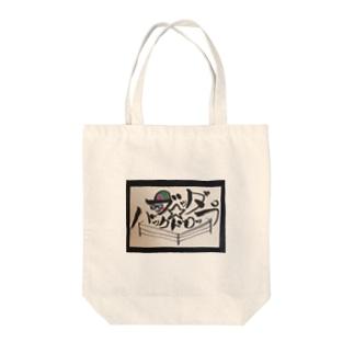 ブッダ☆バックドロップだもの Tote bags