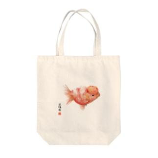 【金魚】桜錦~ひとひら舞いて・・~ トートバッグ