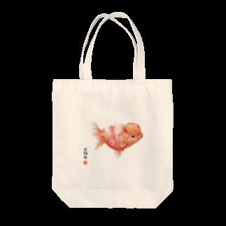 花錦園 ~Kakin-en~の【金魚】桜錦~ひとひら舞いて・・~ Tote bags